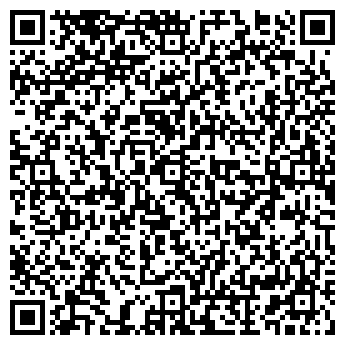 QR-код с контактной информацией организации Аптека № 2/65
