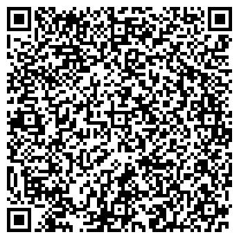 QR-код с контактной информацией организации Аптека № 4/113