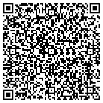 QR-код с контактной информацией организации Аптека № 4/109
