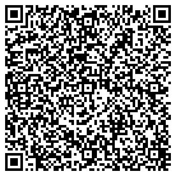 QR-код с контактной информацией организации Аптека № 6/155