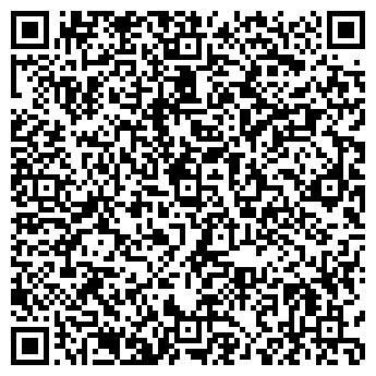 QR-код с контактной информацией организации Аптека № 6/163