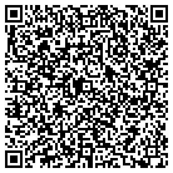 QR-код с контактной информацией организации Аптека № 7/199