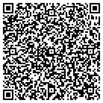QR-код с контактной информацией организации Аптека № 4/92