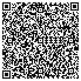 QR-код с контактной информацией организации Аптека № 4/99