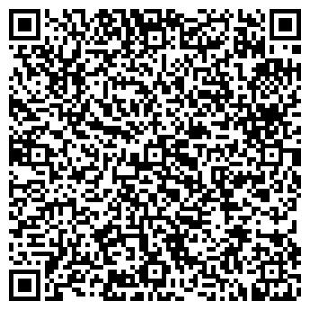 QR-код с контактной информацией организации Аптека № 7/213