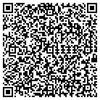 QR-код с контактной информацией организации Аптека № 2/37
