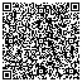 QR-код с контактной информацией организации ЧЕТЫРОВКА ОПС