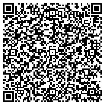 QR-код с контактной информацией организации КРАСНОУСОЛЬСК