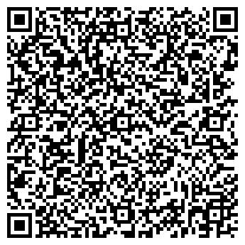 QR-код с контактной информацией организации ЗВЕЗДА ГАЗЕТА