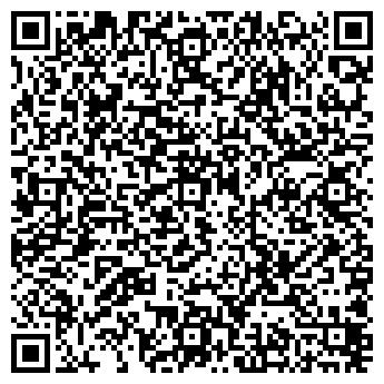 QR-код с контактной информацией организации Аптека № 5/152