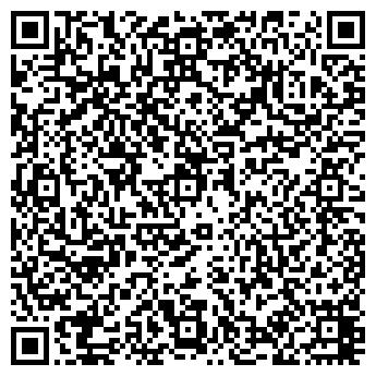 QR-код с контактной информацией организации Аптека № 5/149