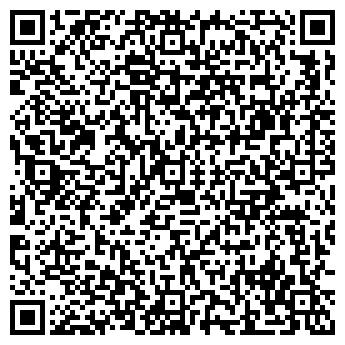 QR-код с контактной информацией организации Аптека № 5/148