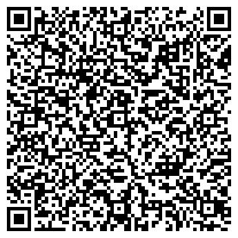 QR-код с контактной информацией организации Аптека № 6/160