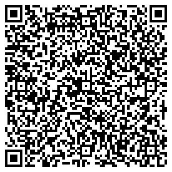QR-код с контактной информацией организации Аптека № 6/166