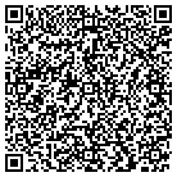 QR-код с контактной информацией организации Аптека № 4/104