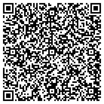QR-код с контактной информацией организации Аптека № 6/181