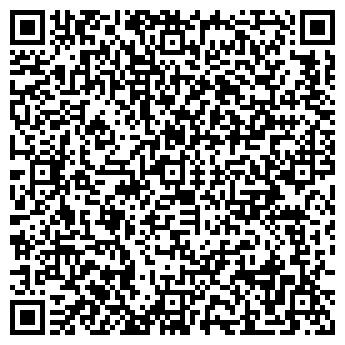 QR-код с контактной информацией организации Аптека № 8/235