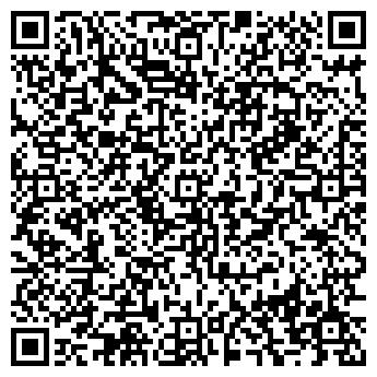 QR-код с контактной информацией организации Аптека № 8/230