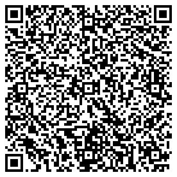 QR-код с контактной информацией организации Аптека № 8/217