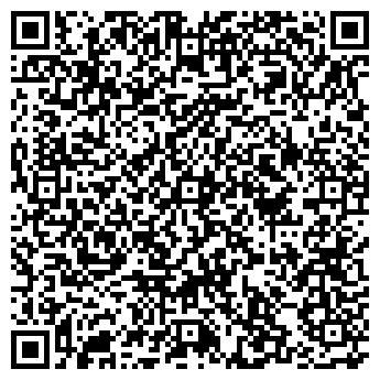 QR-код с контактной информацией организации Аптека № 5/133