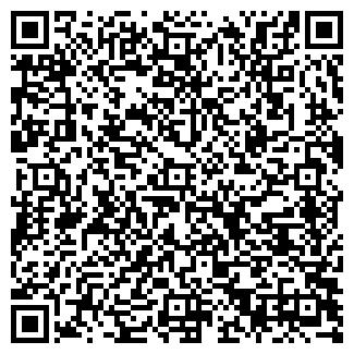 QR-код с контактной информацией организации ИКЕА Химки