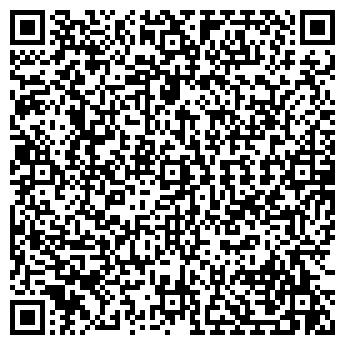 QR-код с контактной информацией организации Аптека № 8/244