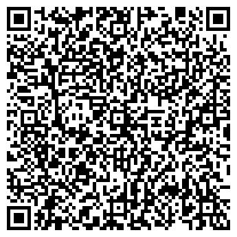 QR-код с контактной информацией организации Аптека № 7/205