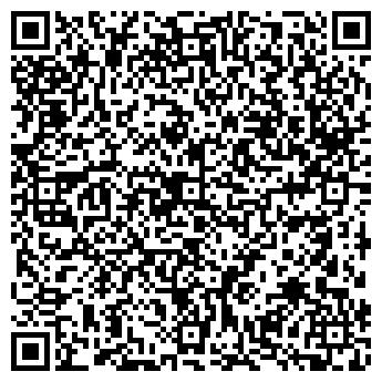 QR-код с контактной информацией организации Аптека № 7/206