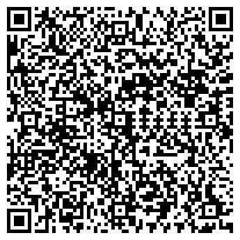 QR-код с контактной информацией организации Аптека № 1/20