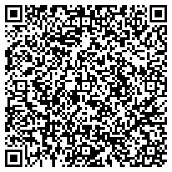QR-код с контактной информацией организации Аптека № 6/188