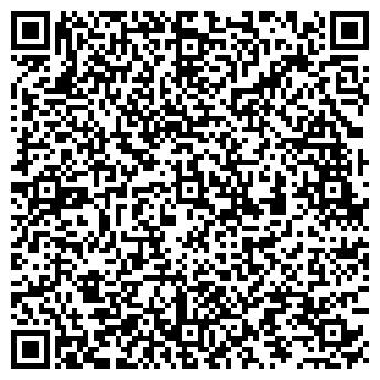 QR-код с контактной информацией организации Аптека № 6/167