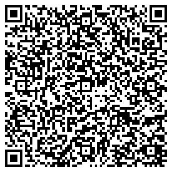 QR-код с контактной информацией организации Аптека № 6/179