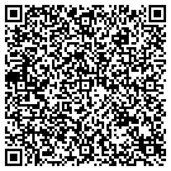QR-код с контактной информацией организации Аптека № 6/158