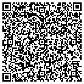 QR-код с контактной информацией организации Аптека № 6/171