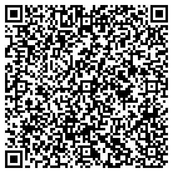 QR-код с контактной информацией организации Аптека № 6/169