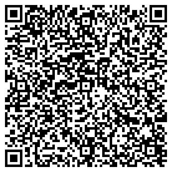 QR-код с контактной информацией организации Аптека № 7/207
