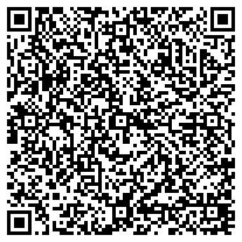 QR-код с контактной информацией организации Аптека № 7/211