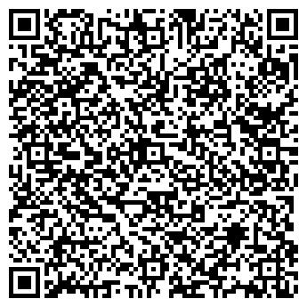 QR-код с контактной информацией организации Аптека № 7/210
