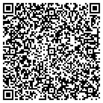 QR-код с контактной информацией организации Аптека № 1