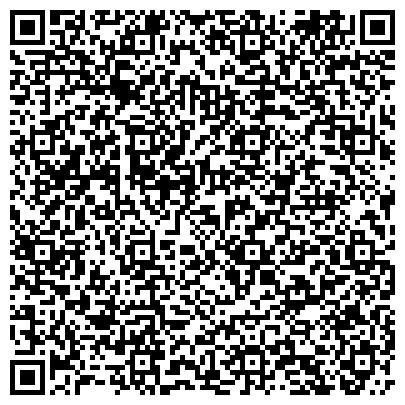QR-код с контактной информацией организации ХРАМ ЖИВОНАЧАЛЬНОЙ ТРОИЦЫ ПРИ БЫВШЕЙ ЧЕРКАССКОЙ БОГАДЕЛЬНЕ