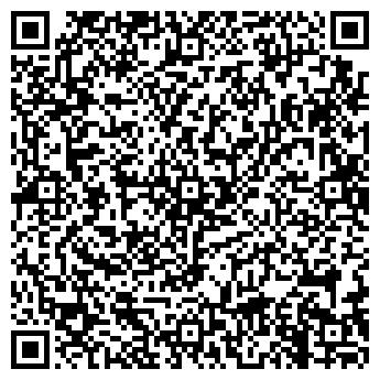 QR-код с контактной информацией организации МЕДИСОН