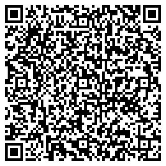 QR-код с контактной информацией организации ЭЛ-МОТО