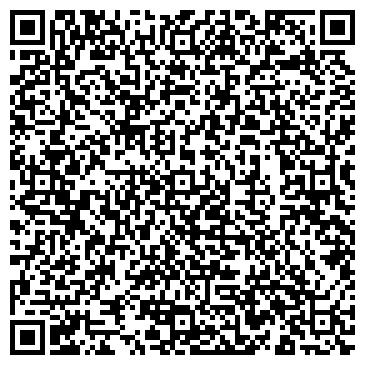 QR-код с контактной информацией организации Адвокатская контора № 28