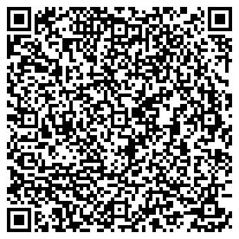 QR-код с контактной информацией организации КОМПЛЕКТ ПРОФИ