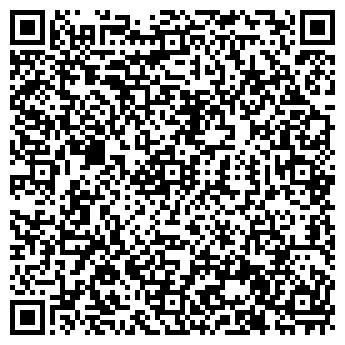 QR-код с контактной информацией организации ВАШ ЧАРТЕР
