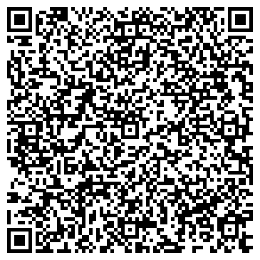 QR-код с контактной информацией организации СУВЕНИРЫ, ХОЗТОВАРЫ