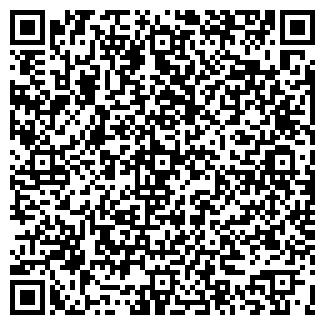 QR-код с контактной информацией организации МЕНСЕЙ