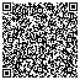 QR-код с контактной информацией организации ПРОМОЭКТ