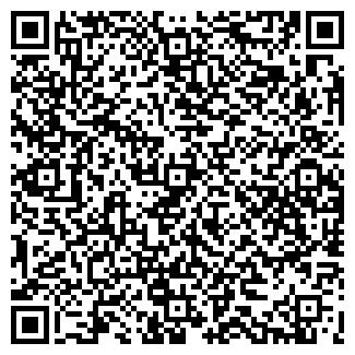 QR-код с контактной информацией организации ИНГУРИ