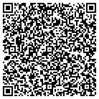 QR-код с контактной информацией организации ИНСПЕКТОР-АВТО